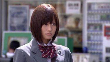 前田敦子の髪型が似合う人の条件とは?【前下がりボブ編】