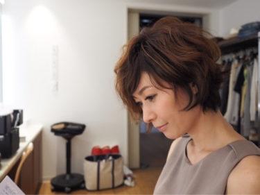 田丸麻紀の髪型が似合う人の3つの条件とは?【前下がりショートボブ編】