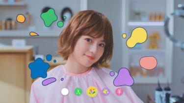 今田美桜の髪型が似合う人の3つの条件とは?【ショートボブ編】