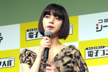 池田エライザの髪型が似合う人の条件とは?【ボブ編】
