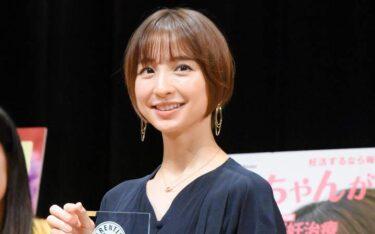 篠田麻里子の髪型が似合う人の3つの条件とは?【ショートボブ編】