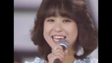 松田聖子の髪型が似合う人の3つの条件とは?【聖子ちゃんカット編】